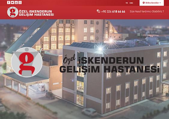 Özel İskenderun Gelişim Hastanesi
